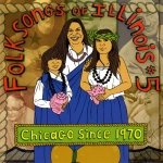 Folk Songs Of Illinois #5